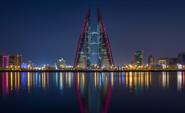 Bahrain is finalizing the digital currency trading law