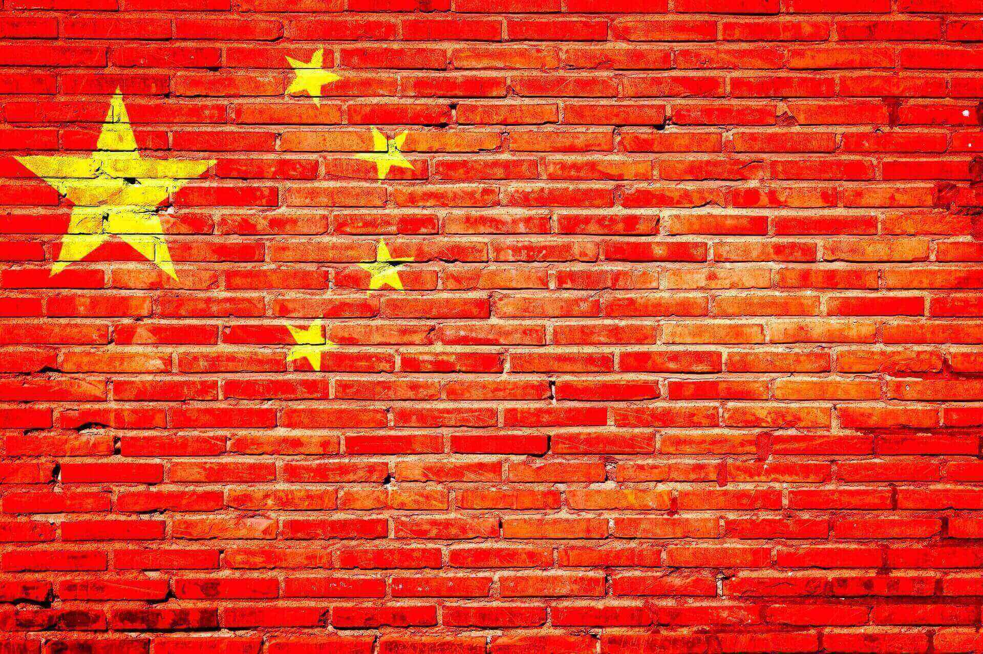 China continues to clamp down on cryptocurrency investments