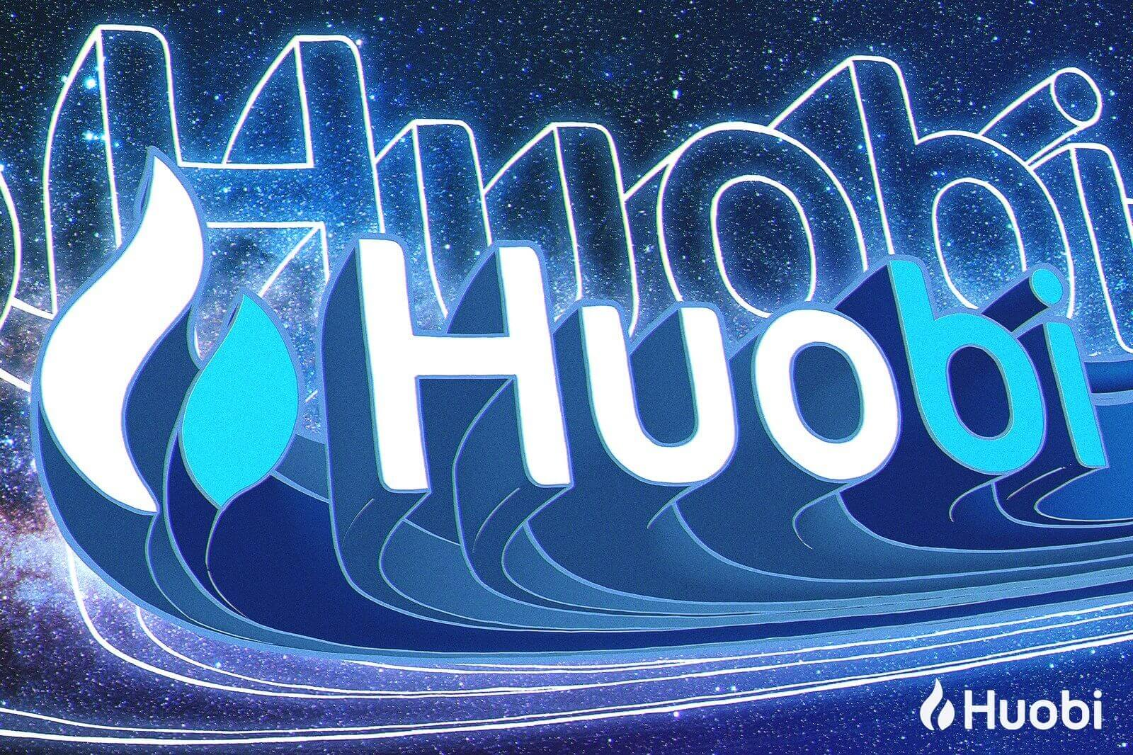 Cryptocurrency exchange Huobi opens doors to institutional investors