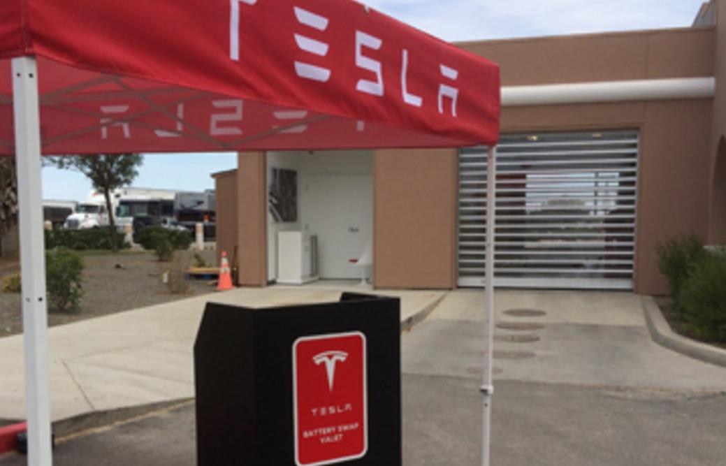 Tesla Battery Swap